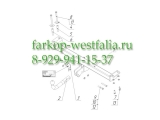 7610-А Фаркоп на Cheri Tiggo 3 2017-