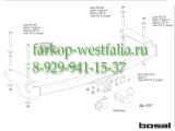 9005-A ТСУ для FAW Besturn B50 2012-