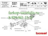 9009-A ТСУ для Haima 7 2014-