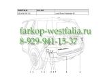 323410300113 Оригинальная электрика на Land Rover Freelander II 05/2007-10/2012