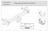 313662600001 Фаркоп на GLE-Klasse 10/2018-... W167