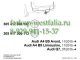 305417300113 Оригинальная электрика на AUDI Q7 2015-