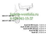 305417300107 Комплект оригинальной электрики на AUDI Q7 2015