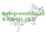 046-271 Фаркоп на MB C-Klasse W203 2000-2007