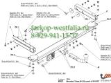 M/023 Фаркоп на MB E-Klasse W210 1995-2002