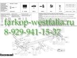031-071 Фаркоп на MB E-Klasse W211 2002-2009