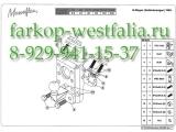 313320600001 Фаркоп на Mercedes G-Klasse