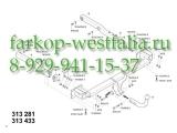 313433600001 Фаркоп на MB GLK-Klasse X204 2008-