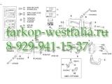 313179600001 Фаркоп на MB M-Klasse W163 1998-2005