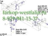 2216-H Фаркоп на MB M-Klasse W163 1998-2005