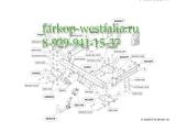 443300 Фаркоп на MB M-Klasse W164 2005-2012