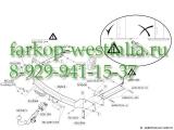 468900 Фаркоп на MB S-Klasse W220 1998-2005