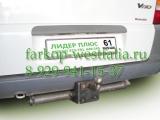 M202-F Фаркоп на MB Viano-Vito W638 1996-2003