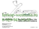 313240600001 Фаркоп на MB Viano-Vito W639 2003-