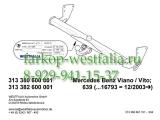 313382600001 Фаркоп на MB Viano-Vito W639 2003-