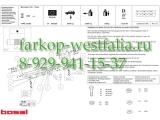 031-381 Фаркоп на MB Viano-Vito W639 2003-