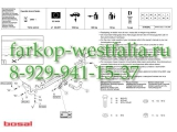 043-131 Фаркоп на Hyundai Accent 2006-