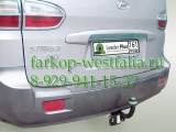 H220-A Фаркоп на Hyundai H1 1997-2008