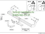 546800 Фаркоп на Hyundai i40 2012-
