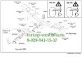 529400 Фаркоп на Hyundai ix35 2010-