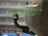 551200 Фаркоп на Hyundai ix55 2008-