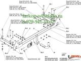 A/007 Фаркоп на AUDI 100Универсал(С4) 12/90-05/94/AUDI 100, А6;седан avant 06/94-03/98 1990-1994
