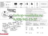 027-741 Фаркоп на Hyundai Santa Fe 2001-2006