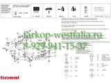 019-602 Фаркоп на AUDI 80 1991-1995