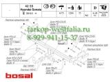 4255-A Фаркоп на Hyundai Sonata  YF 2011-