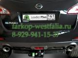 N118-FC фаркоп на Nissan Murano Z51 2008-