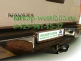 N107-FC Фаркоп на Nissan Navara D40 2005-