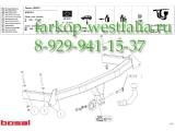 024-911 Фаркоп на AUDI A4 тип кузова седан 1994-2000