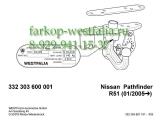 332303600001 Фаркоп на Nissan Pathfinder R51 2004-