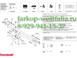 025-641 Фаркоп на Nissan Terrano 1993-2002