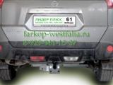 N103-F Фаркоп на Nissan X-Trail T31 2007-