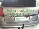 O107-A Фаркоп на Opel Astra H 2004-2009