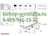 045-691 Фаркоп на Opel Astra H 2004-2009
