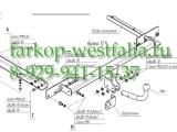 1181-A Фаркоп на Opel Astra J 2009-