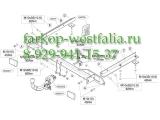 539700  Фаркоп на Opel Astra J 2009-