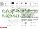 033-201 Фаркоп на Opel Corsa C 2000-2006