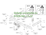 492400 Фаркоп на Opel Insignia 2009-