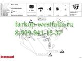 036-463 Фаркоп на Opel Insignia 2009-