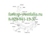 386800 Фаркоп на Opel Meriva A 2003-2010