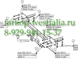 1180-A Фаркоп на Opel Meriva B 2010-